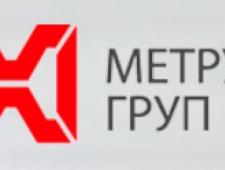 Метрум Груп ЗАО Трест Смоленскагропромстрой