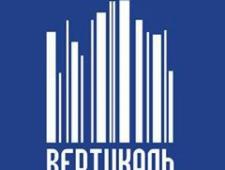 Вертикаль ООО Девелопментская Компания