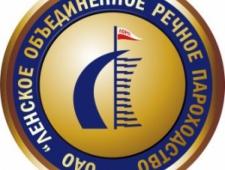 Ленское Объединенное Речное Пароходство ОАО ЛОРП
