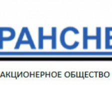Сахатранснефтегаз ОАО СТНГ