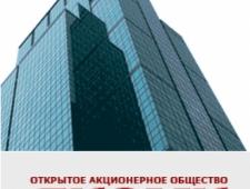 Якутский Комбинат Строительных Материалов и Конструкций ОАО ЯКСМК ЯКСМиК