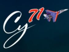 Строительное Управление 71 ООО СУ 71