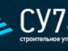 Строительное Управление-740 ООО СУ-740