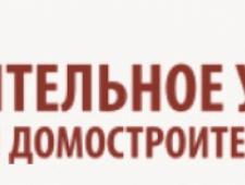 Строительное Управление Томской Домостроительной Компании ЗАО СУ ТДСК