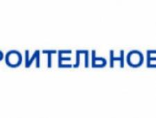 Строительное Управление №5 ООО СУ №5 СУ-5