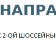 Специализированное Монтажное Управление-17 ООО СМУ-17