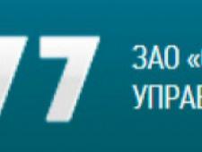Строительно-Монтажное Управление №77 ЗАО СМУ №77 СМУ-77