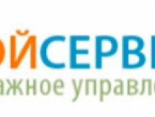 Строительно-Монтажное Управление Уралстройсервис ООО СМУ Уралстройсервис