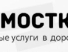 Дормостконсалт ООО