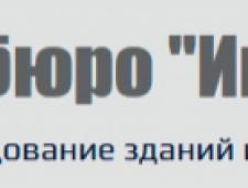 Интерсталь ООО Проектное Бюро