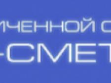 Проектно-Сметное Бюро ООО ПСБ