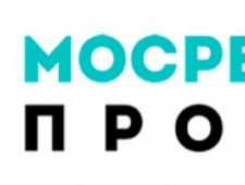Мосрегионпроект ООО
