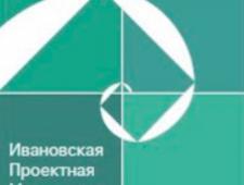 Ивановская Проектная Мастерская ООО Архитектурная Компания ИПМ