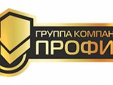 Профит ООО Группа Компаний