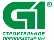 Строительное Предприятие №1 ЗАО СП №1 СМУ №1 Промстройтреста