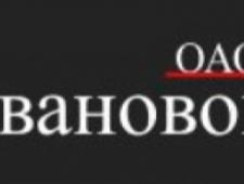 Ивановопроект ООО