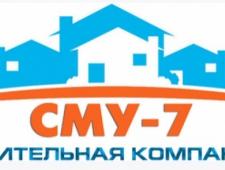 СМУ-7 ООО Строительная Компания