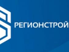 Регионстроймонтаж ООО