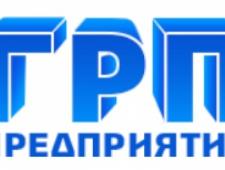 ГРП ООО Предприятие ГРП