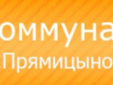 Коммунальщик ООО