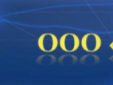 Севастопольское Ремонтно-Наладочное Управление Электро ЛТД ООО Электро–ЛТД