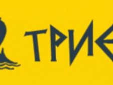 Триера ООО