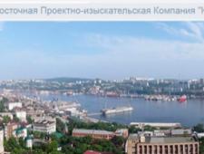 Конус ДВ ООО Дальневосточная Проектно-Изыскательская Компания