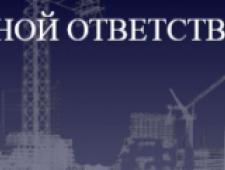 Строительно-Монтажное Управление 97 ООО СМУ 97