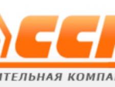 ССМ ООО