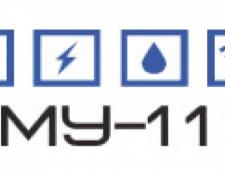 Строительно-Монтажное Управление-113 ООО СМУ-113