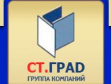 СМУ Ст.Град ООО Строительно Монтажное Управление