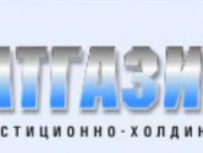 Татгазинвест ЗАО Инвестиционно-Холдинговая Компания