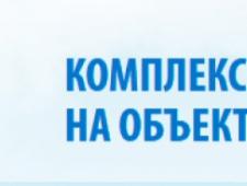 Проект-Сервис Энергия ООО Service Energy