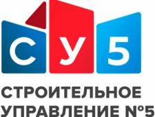 Строительное Управление №5 ООО СУ №5