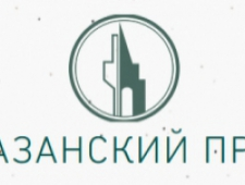 Казанский Промстройпроект ОАО Казанский Институт ПСП КПСП