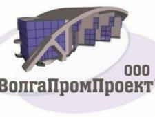 ВолгаПромПроект ООО ВПП
