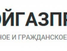 Стройгазпроект ООО СГП