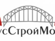 РусСтройМост ООО