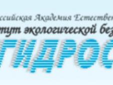Пермгидростройсервис ООО