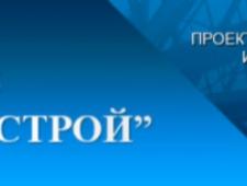Строительно-Монтажное Управление №175 ОАО СМУ-175 Радиострой