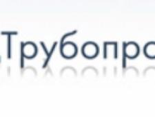 СпецТрубопроводСтрой ООО
