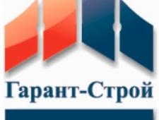 Ветвестрой ООО Гарант-Строй