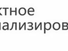Проектное Специализированное Бюро Могилевское Городское Унитарное Коммунальное Производственное Предприятие МГУКПП