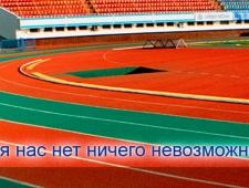 Спортстрой ООО Строительное Предприятие