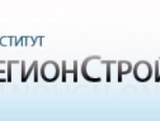 ЛискиРегионСтройПроект ООО