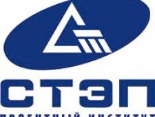 Ставропольский Электронпроект ОАО СтЭП