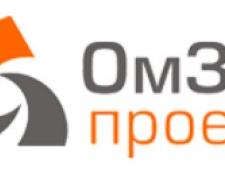 ОмЗМ-ПРОЕКТ ЗАО Научно-Исследовательский Проектный Институт