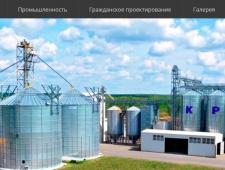 Запсибагропромтехпроект ООО Проектный Институт ЗСАПТП