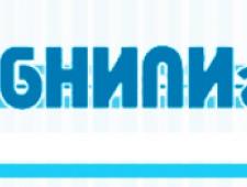 СибНИПИгазстрой ОАО Сибирский Научно-Исследовательский и Проектный Институт Нефтегазопромыслового Строительства