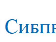 Сибпроекттехстрой ООО